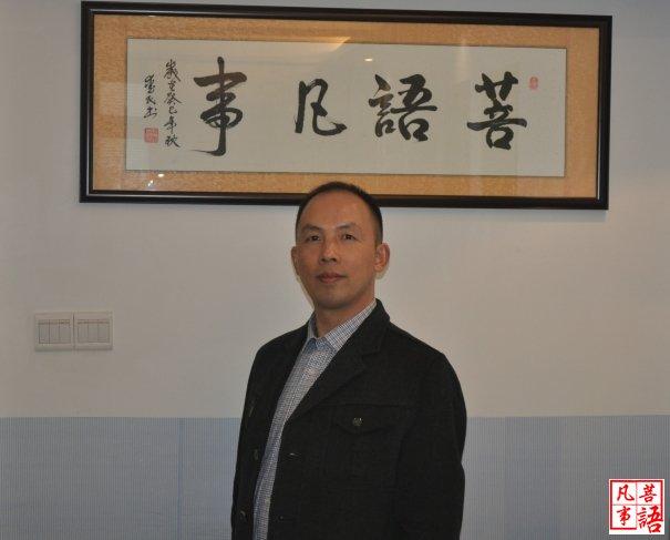 黄志勇(资深心理催眠师)