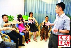 东方卫报采访何老师:专业催眠机构教你成为催眠师