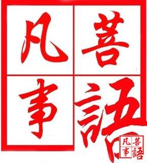 杨红(云南省红河州分支机构主任咨询师)