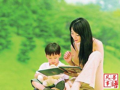 """孩子时刻被父母""""催眠"""""""