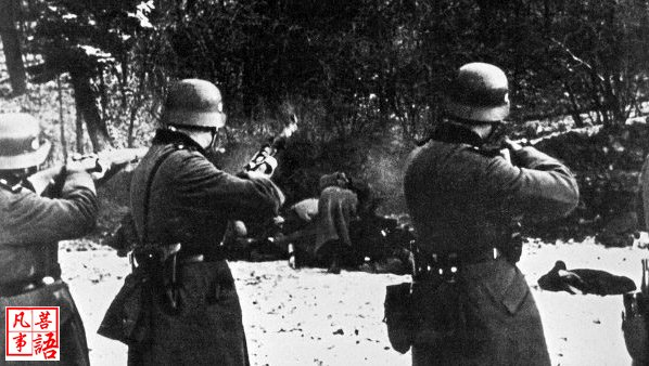 【前世回溯】二战期间父亲枪毙了我