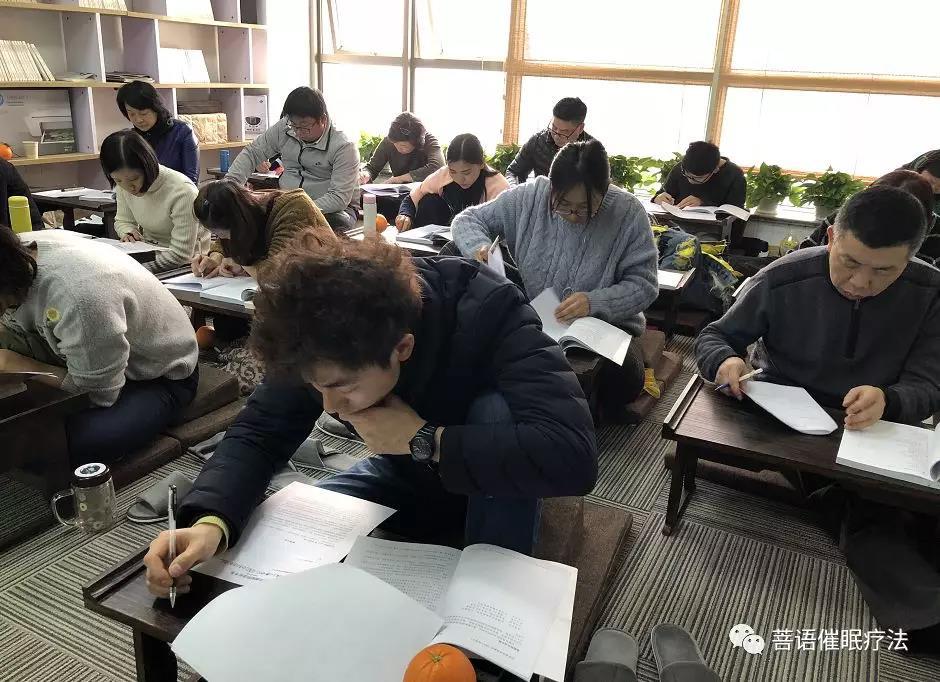 2018元旦节催眠精品课程圆满结束!
