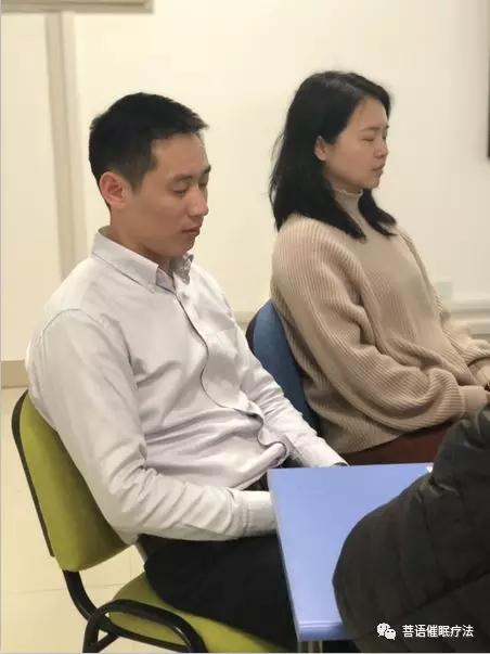 菩语催眠精品课程2018年3月在河海大学圆满结束!