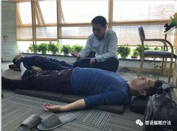 2018年4月《道家胎息回生功法班》在老山森林圆满结束!