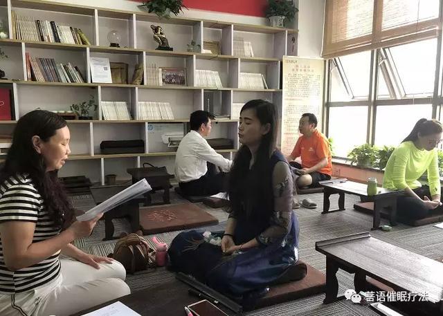 2018年劳动节《菩语催眠精品小班课程》圆满结束