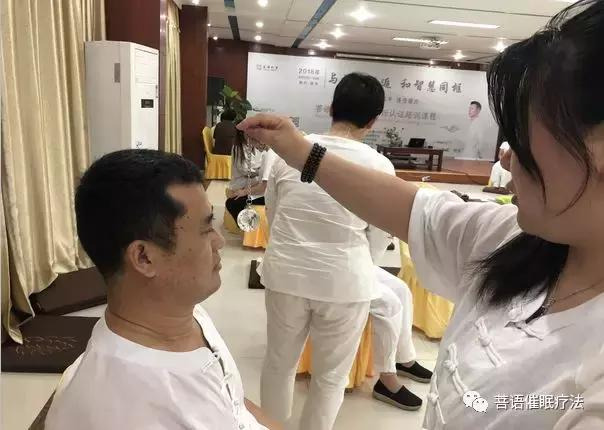 精彩现场:菩语催眠治疗师国际认证培训课程8月在南京圆满结束!