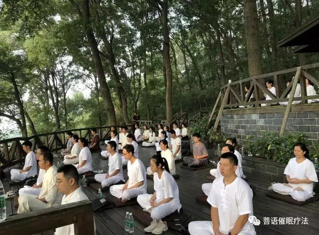 学员分享:催眠禅修有感