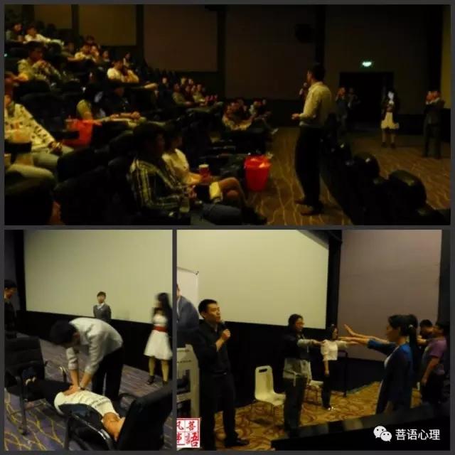 何波 菩语催眠创始人 资深心理咨询师