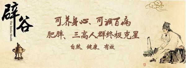 菩语辟谷养生班 5月26-28日