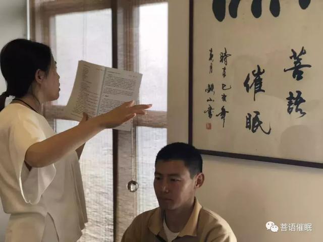2019年4月菩语催眠课程圆满结束!