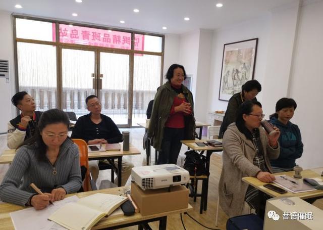 菩语催眠精品课程在青岛圆满结束!
