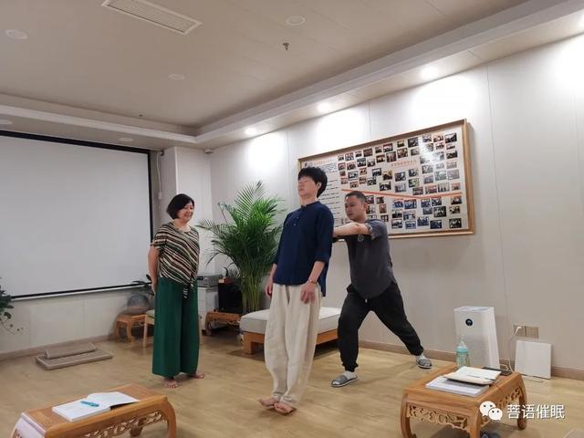 催眠课程现场:菩语催眠精品小班课程圆满结束