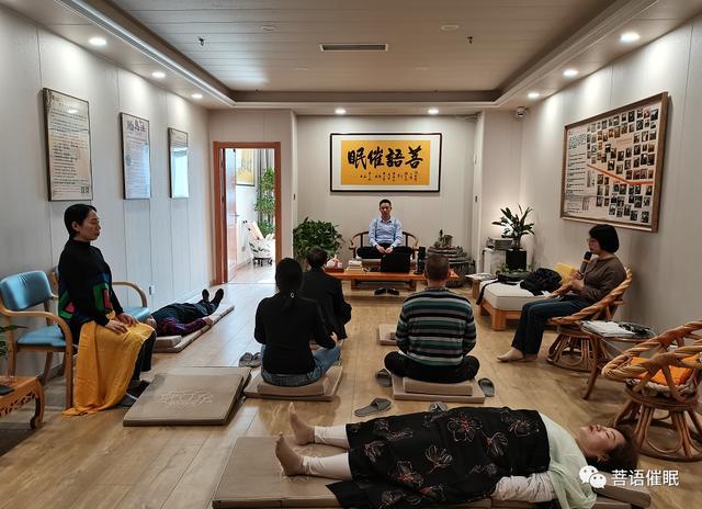 菩语催眠10月举办的11周年课程圆满结束,课程现场精彩瞬间