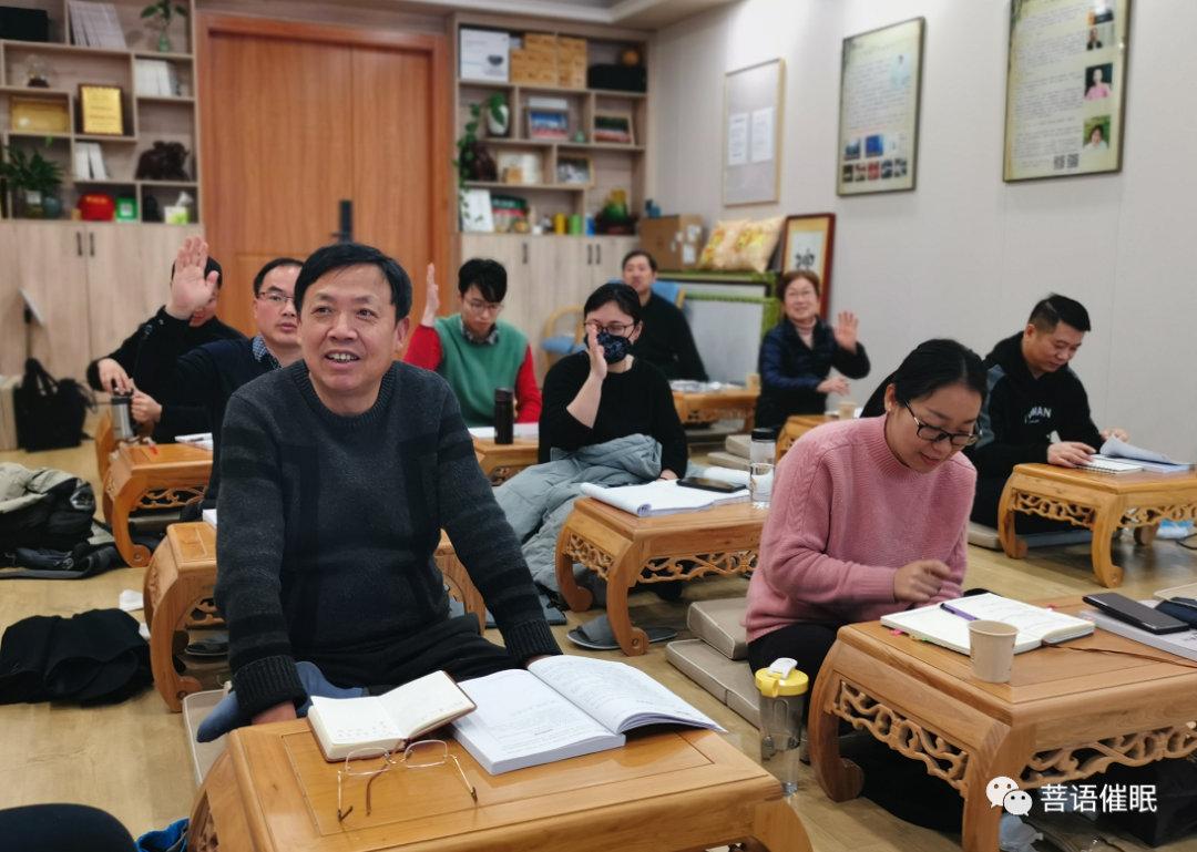 菩语催眠课程2021年3月圆满结束!
